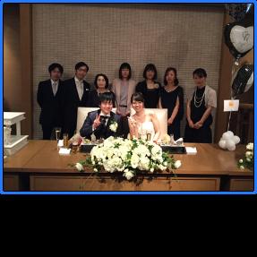 晴山さん結婚式